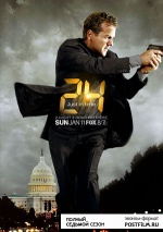 Постер 24 часа 7 сезон