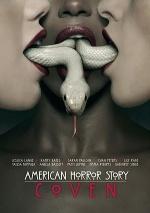 Постер Американская история ужасов 3 сезон