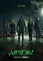 Постер Стрела 3 сезон