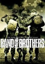 Постер Братья по оружию