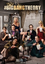 Постер Теория большого взрыва 8 сезон