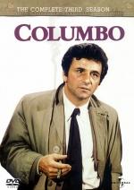 Постер Коломбо 3 сезон