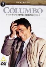 Постер Коломбо 7 сезон