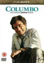 Постер Коломбо 8 сезон