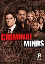 Постер Мыслить как преступник 8 сезон