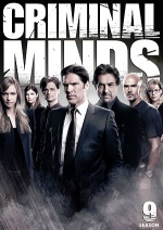 Постер Мыслить как преступник 9 сезон