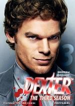 Постер Декстер 3 сезон