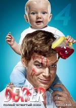 Постер Декстер 4 сезон