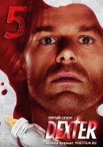 Постер Декстер 5 сезон