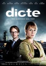 Постер Дикте Свендсен 1 сезон