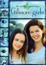 Постер Девочки Гилмор 2 сезон