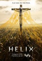 Постер Спираль 2 сезон