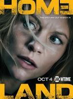 Постер Родина 5 сезон