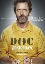 Постер Доктор Хаус 8 сезон