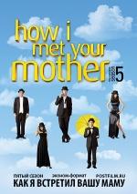 Постер Как я встретил вашу маму 5 сезон