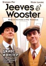 Постер Дживс и Вустер 4 сезон
