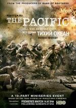 Постер Тихий океан