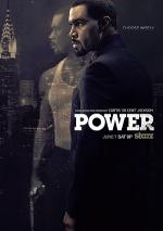 Постер Власть в ночном городе 1 сезон
