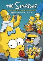 Постер Симпсоны 8 сезон