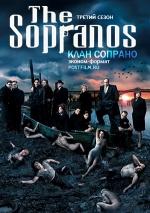 Постер Клан Сопрано 3 сезон