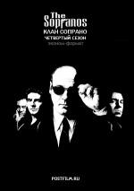 Постер Клан Сопрано 4 сезон
