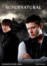 Постер Сверхъестественное 2 сезон