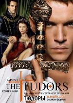 Постер Тюдоры 1 сезон