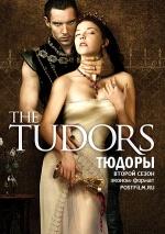 Постер Тюдоры 2 сезон