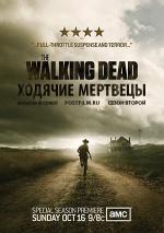 Постер Ходячие мертвецы 2 сезон